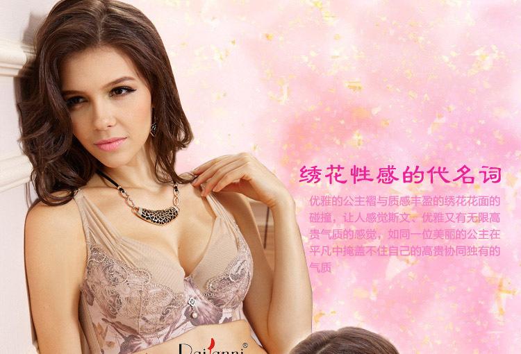 Free Shipping 3pc/lot 2015 new Large Size Breathable Cotton Bra Thin Together Adjust Full Push Up Big Size Lace Bra Underwear(China (Mainland))