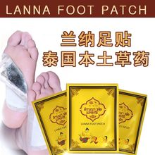 Thailand LANNA Detox Foot Patch Pads Detoxify Toxins Adhesive Keeping Fit Health Care 10pcs/bag