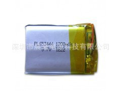 A factory direct products lithium batteries 053040 500mAh 3.7V lithium polymer battery(China (Mainland))