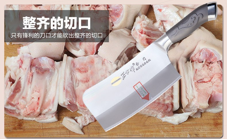 Buy Free Shipping ZSZ Stainless Steel Kitchen Meat Vegetable Slicing Knife Household Chef Multifunctional Cooking Knives Cleaver cheap