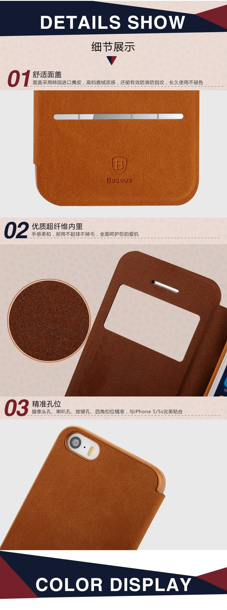 Original Baseus Terse Series View Window Flip Leather Case With Samsung Galaxy Note 5 Cover 01 6
