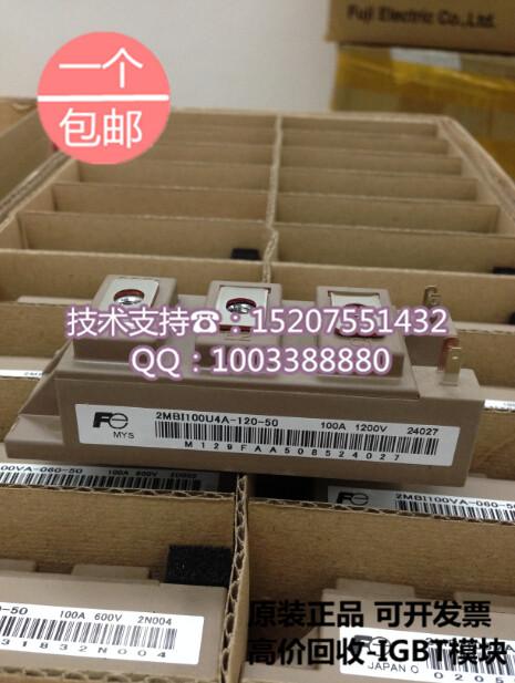 Brand new original FUJI* 2MBI100U4A-120-50 100A 1200V IGBT power modules<br><br>Aliexpress