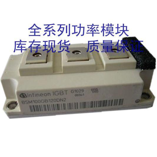 BSM100GB120DN2 genuine (quality assurance)<br><br>Aliexpress