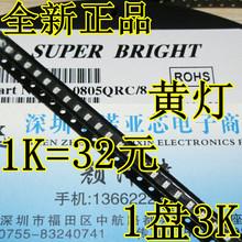 500 PCS/lot 0805 yellow light yellow light yellow 2012 SMD LED strips light emitting diode(China (Mainland))