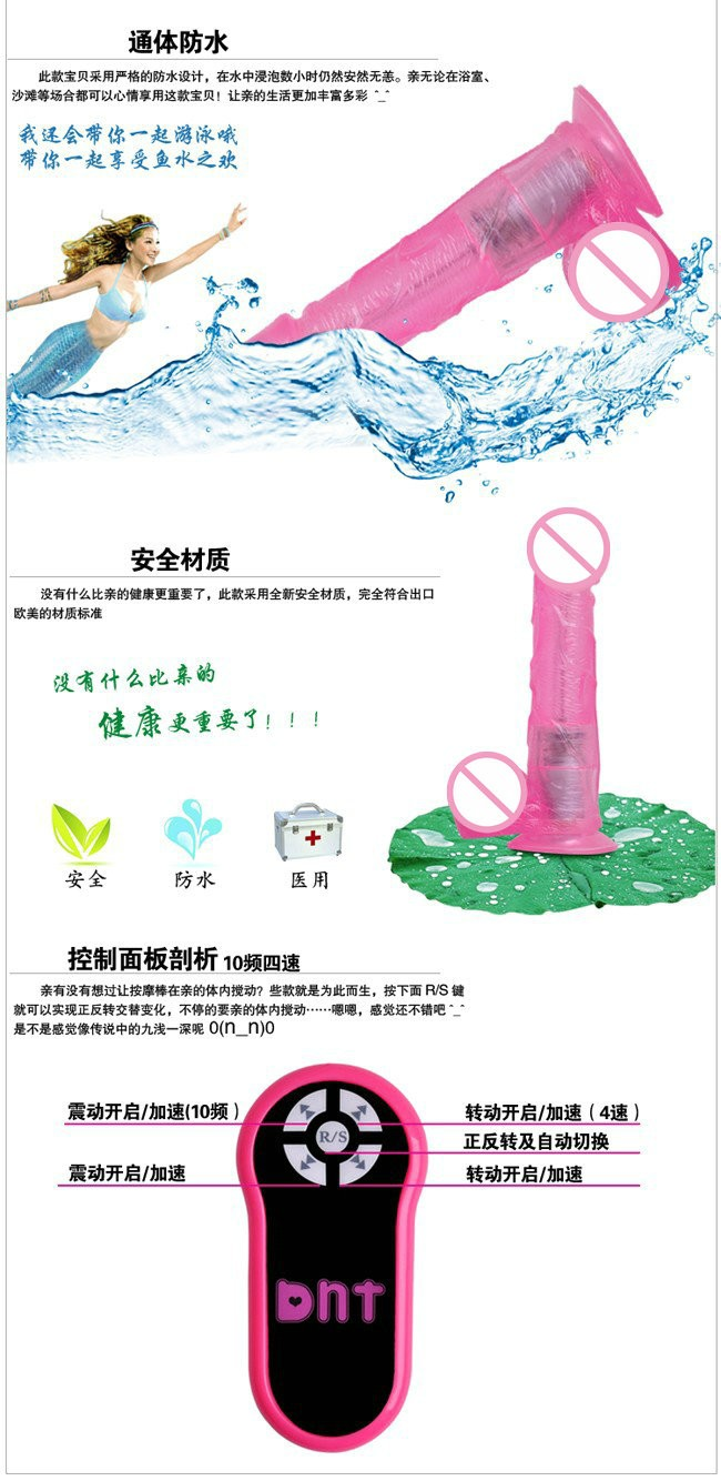 360 Degrees Swing Dildos Pink Realistic Dick Rotation Multi-Speed Vibration Penis Suction Cup Cock Huge Dildo Sex Toys For Women