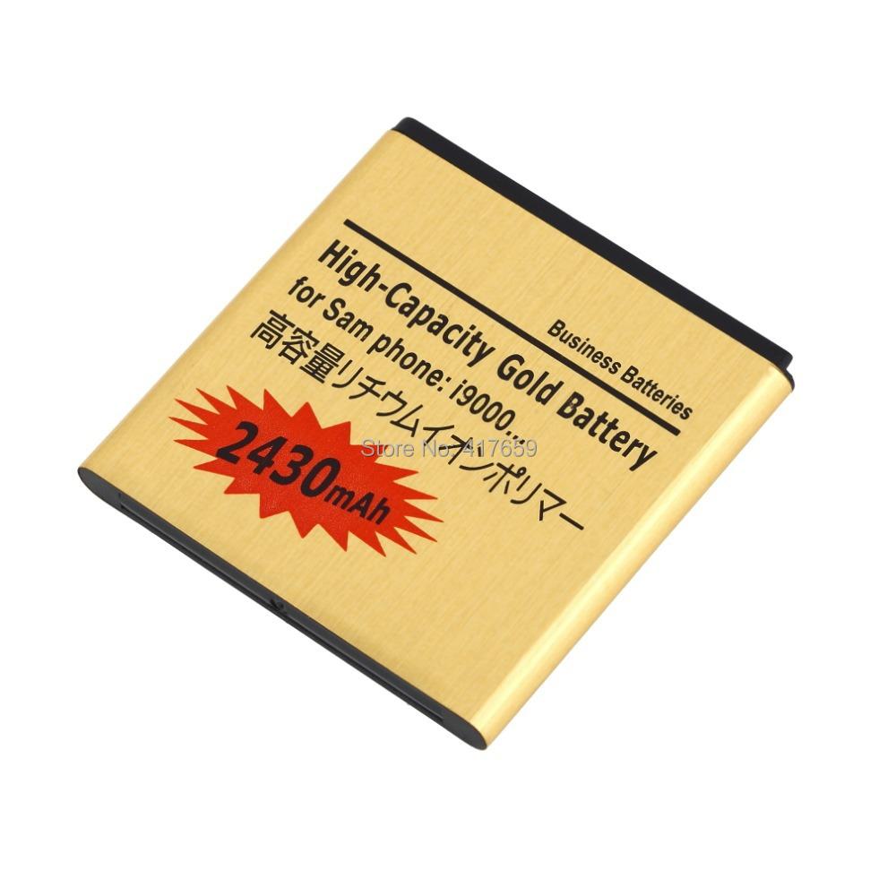 1 PCS 3 7V 2430mAh Gold Battery for SamSung Galaxy S i9000 i9001 i9088 i897 i9003