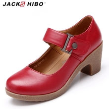 JACKSHIBO 2016 women Dancings shoes light healthy latins Modern dance dress for girl Slim charming woman dance wear retro 5-7.5
