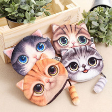 2016 new coin purses wallet ladies 3D printing cats dogs animal big face change fashion cute small zipper bag for women(China (Mainland))