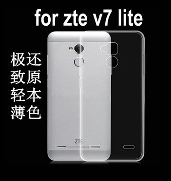 Ultra Thin Clear Transparent Soft TPU Silicon Cover Case For ZTE Blade v7 Lite(China (Mainland))