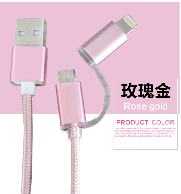 Rose Gold 100% Brand Top Quality 2 IN 1 Micro USB Cable Nylon Sync Data Charger Cables For iPhone 5 5S 6 6S Plus For Android1.5m(China (Mainland))