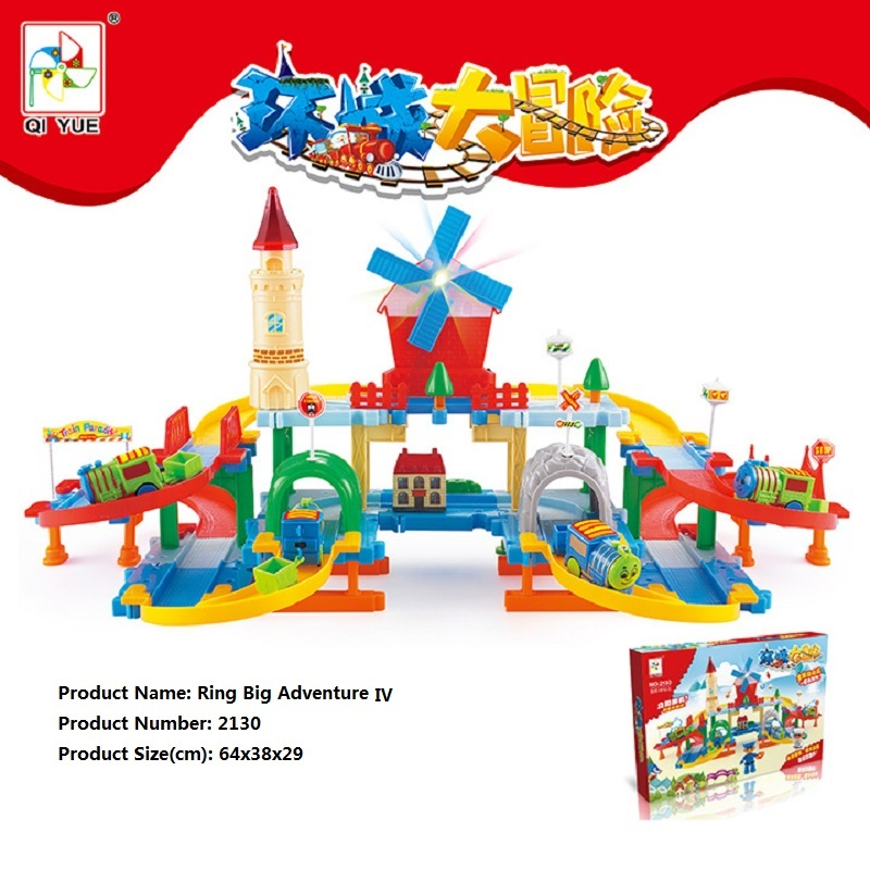 Ring Big Adventure Iv DIY Track Electric Train Building Block Toy Gifts Learning&Educational Toys for Children 2130 Withno Box(China (Mainland))