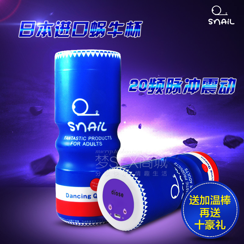 2015 electric male masturbator 20 frequency vibration USB rechargeable masturbation cup male massager pussy sex products for men(China (Mainland))
