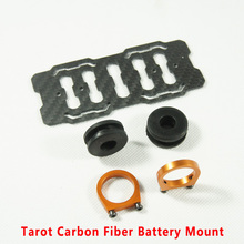 (CFQ)Quadcopter kit Tarot carbon fiber Battery Holder Mount plate tarot 650 680 Drone kit 10mm tube frame