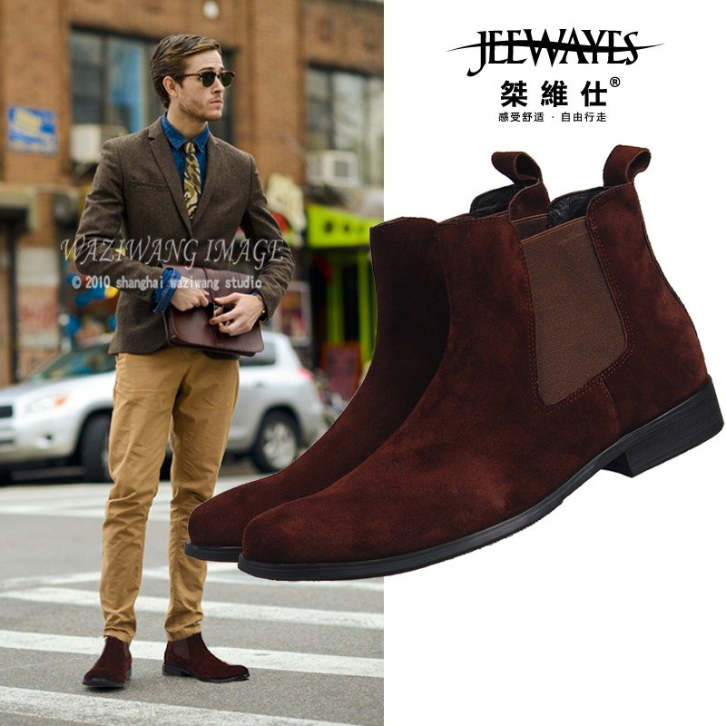 2013 Fashion vintage chelsea boots genuine leather pointed toe nubuck cowhide taojian suede high male shoes - L&D Trading Co.,Ltd store