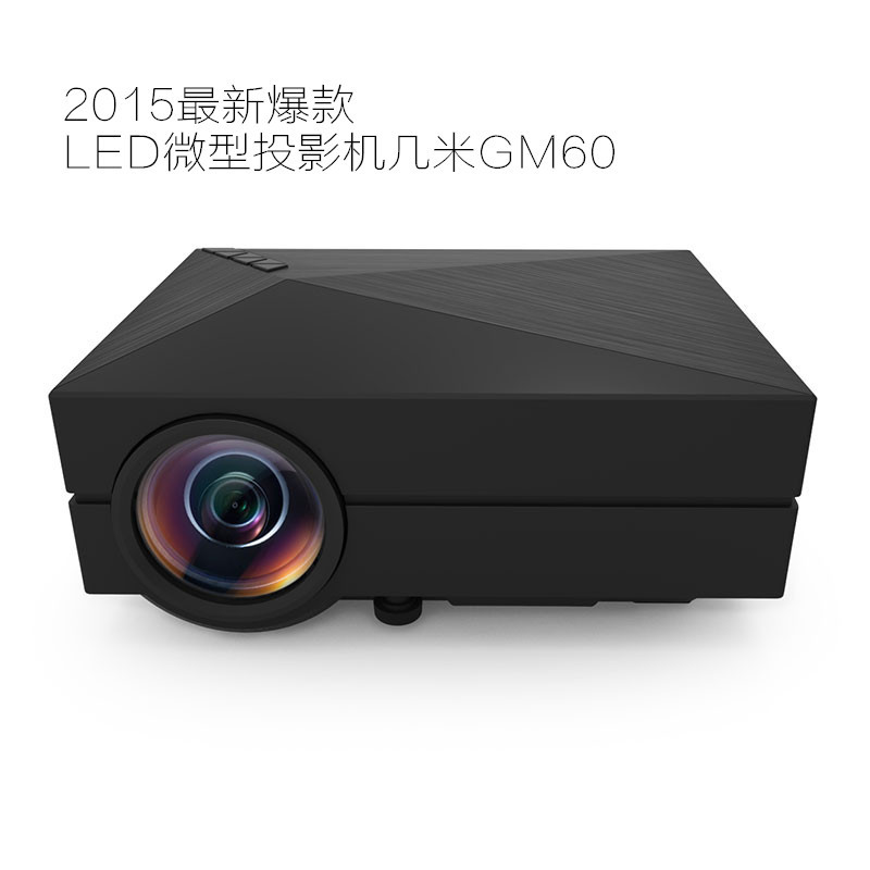 Gm60 home hd mini portable led mini projector mobile phone for Mini portable pocket projector