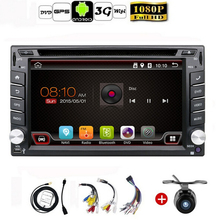 100% Android 4.4 Car Audio GPS Navigation 2DIN Car Stereo Radio Car GPS Bluetooth USB/Universal Interchangeable Player TV 8G MAP