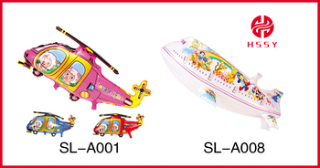 Helicopter helium balloons toys for kids
