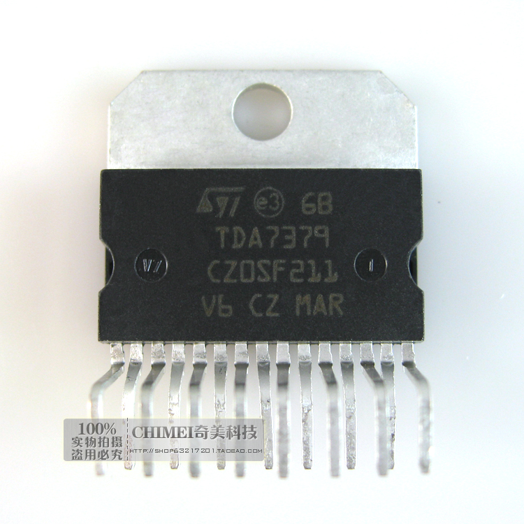 Free Delivery. TDA7379 audio power amplifier IC chip audio power amplifier(China (Mainland))
