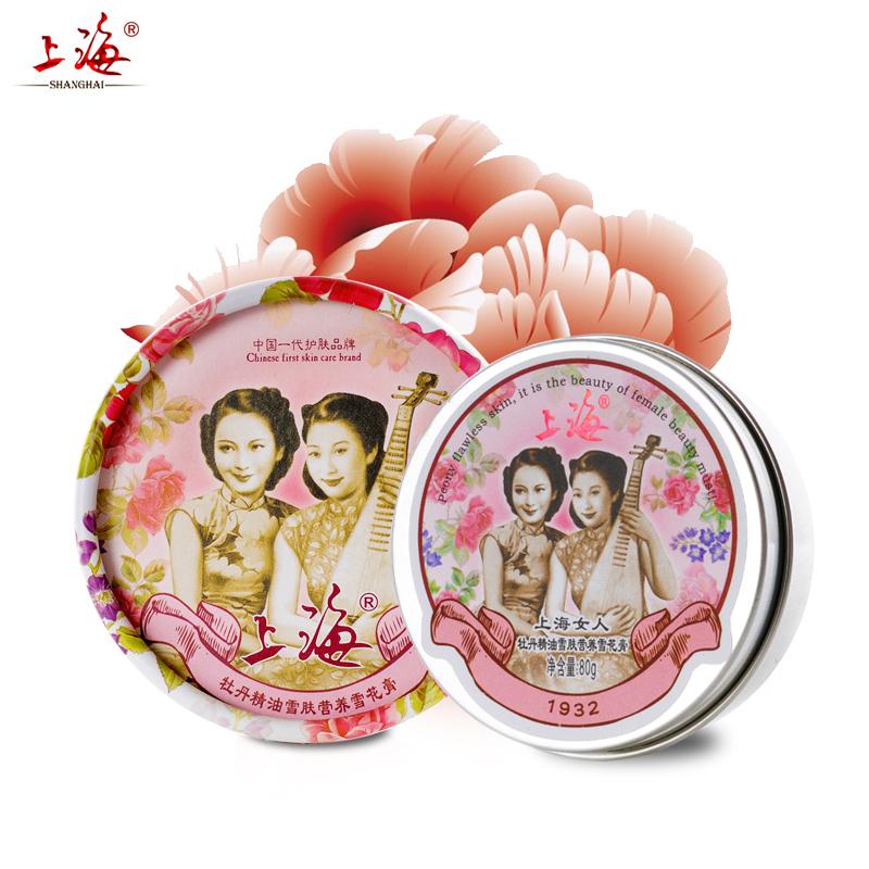 SHANG HAI Peony essential oil whitening cream skin whitening moisturizing face cream cosmetic snow white cream skin care(China (Mainland))