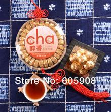 Original Premium Mini Tuo Cha Puer Ripe Tea 200g