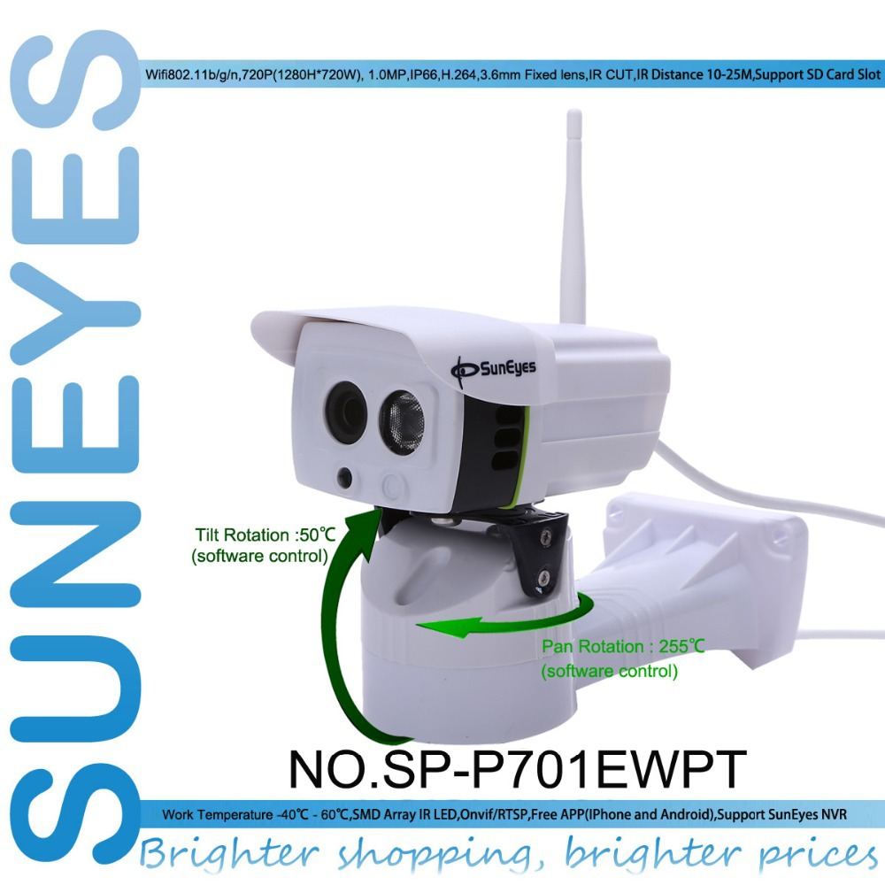 SunEyes SP-P701EWPT 1280*720P HD Pan/Tilt IP Camera Wireless P2P Outdoor with TF/Micro SD Card Slot(China (Mainland))