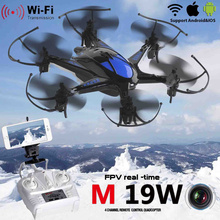 Free ship M19W One key Return RC drone 2.4G 4CH6-Axis Gyro Real-time Images Return WIFI FPV Quadcopter drone with wifi Camera