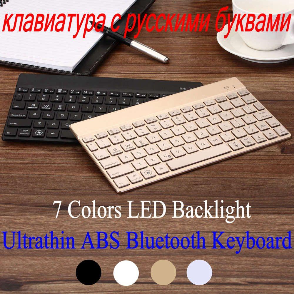 For iPad Air 2 iPad 6 Fashion Slim 7 Colors LED Backlight Backlit Wireless Bluetooth Russian/Spanish/Hebrew Keyboard Case(China (Mainland))
