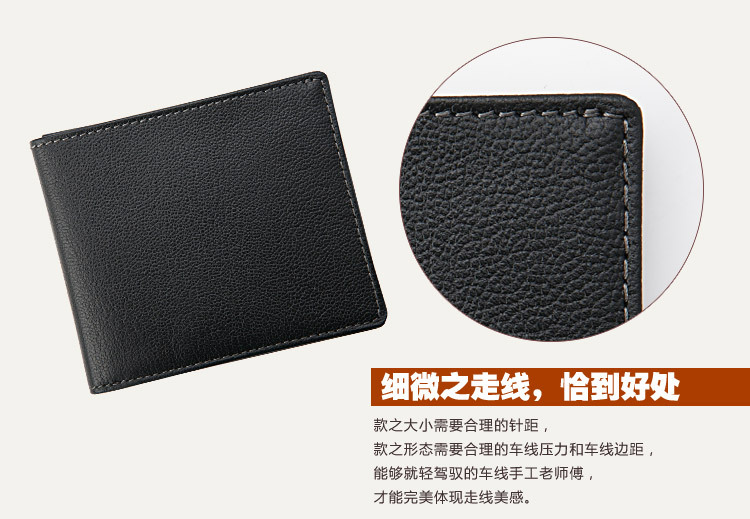 Promotion 2014 Casual Wallets For Men New Design Genuine Leather Top Purse Men Wallet With Coin Bag Wholesale Free Dropshipping(China (Mainland))