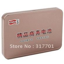 sony ericsson w580i battery promotion