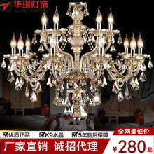 YL Large Crystal Chandelier 18 Arms Luxury Crystal Light Fashion Chandelier Crystal Light Modern Large Chandeliers(China (Mainland))