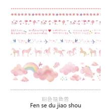 JIANWU 7 Uds o 10 uds/set lindo color básico álbum de recortes de cinta adhesiva washi DIY cinta adhesiva de la escuela papelería bala suministros para diario(China)