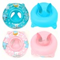 New Inflatable Baby Child Handle Safety Seat Float Swim Swimming Ring Raft Chair Pool Swimming Rings