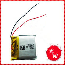 3.7V lithium polymer battery 052535 042535 502535 450MAH MP3 MP4 small toys