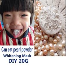 20g Pure Pearl Powder Mask DIY Whitening Anti Aging Remove Acne Spots Speckle Blackhead Shrink Pores Facial Mask Free Shipping(China (Mainland))