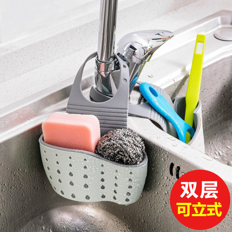 Kitchen sink drain double bag hanging rack sponge pool storage box hanging basket drainboard SB30(China (Mainland))