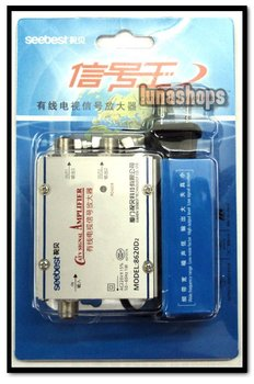 Cable Antenna Signal Amplifier Booster CATV broadband AMP