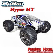 HoBao Hyper MT 1/8th Electric 4WD off-Road Monster Truck RTR Ready to run ,Top RC Car, Has been called Super TANK VS Traxxas