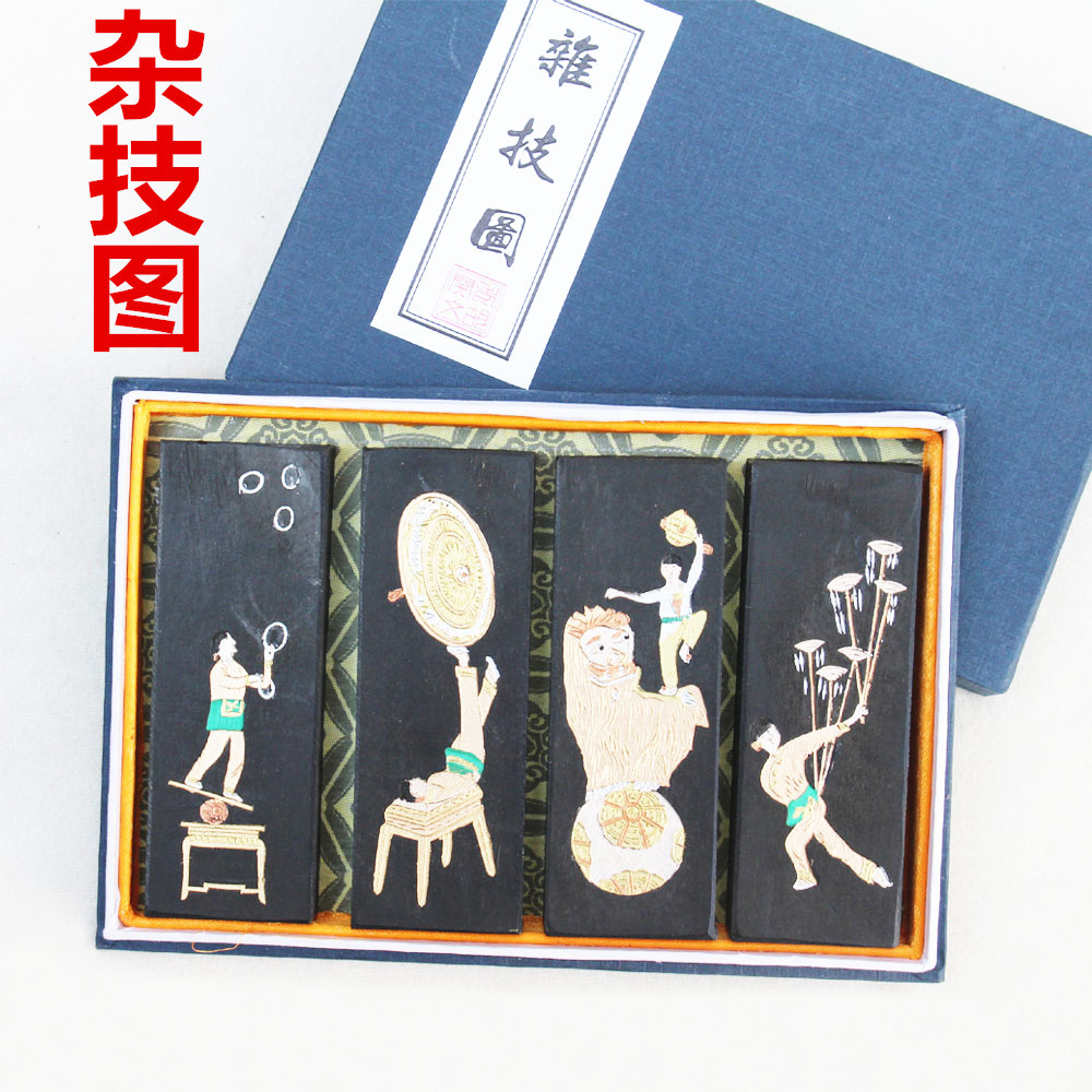 Hukaiwen genuine ink ink ingot acrobatic block diagram of shipping ink forty-two(China (Mainland))