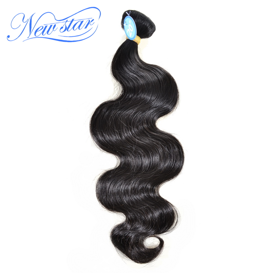 1 piece 2017 hot sale Guangzhou new star hair brazilian virgin human hair brazilian body wave extensions double weft weaves