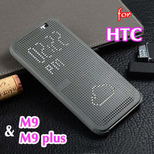 Slim Dot Bag Smart Auto Sleep Wake View Shell Soft Silicone Original Flip Leather Cover Shockproof Case For HTC One M9 / M9 Plus(China (Mainland))