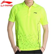 Buy Li-Ning Professional Badminton Tops Lining Series T-shirts Anti-sweat Leisure Sports Li Ning Table Tennis T Shirt Jersey AAYK089 for $35.97 in AliExpress store