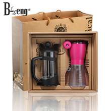 beng Coffee Gift | French Press pot grinder gift packages | Creative birthday gift holiday gift | Couples