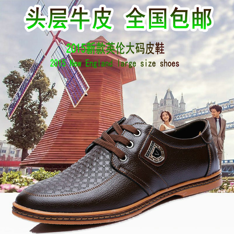 2015 best-selling first layer of cowhide flat shoes fashion casual genuine leather shoes men shoes Plus Size 38-48(China (Mainland))