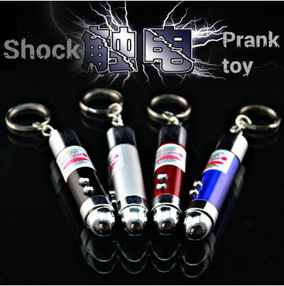 Creative Key Chain Type Electric Shock Toy Novelty Prank Toy Trick Laser Flashlight Funny Gift Free Shipping(China (Mainland))