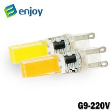 Led G9 bombilla lámpara 220 V 9 W COB SMD llevó las luces de iluminación sustituir halógenas proyector(China (Mainland))