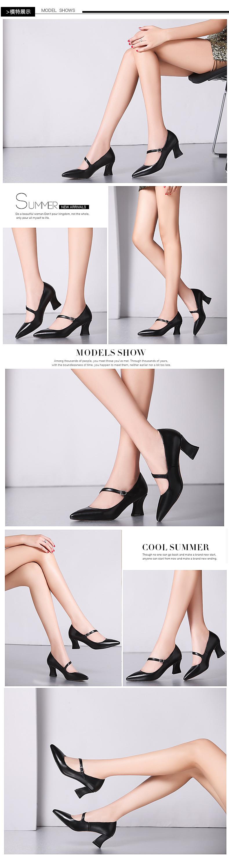 ซื้อ สตรีCroosสายปั๊มMedส้นC Omfortสุภาพสตรีที่สง่างามส้นค่ำรองเท้าเจ้าสาวนิ้วเท้าชี้รองเท้าส้นสูงผู้หญิงฟรีการจัดส่งสินค้า