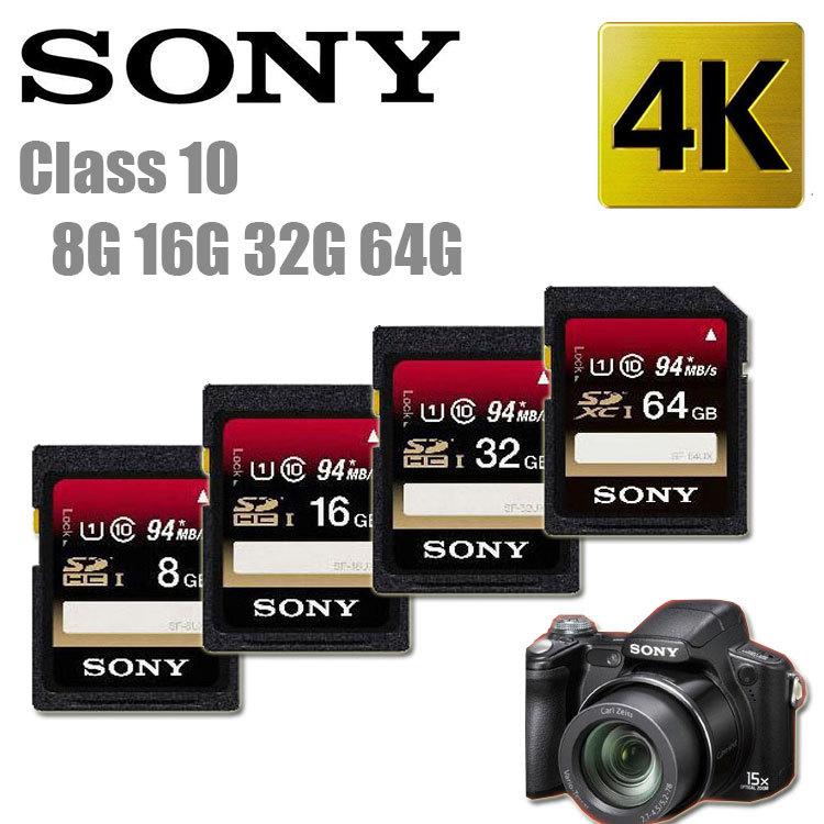 100% Original Sony SD 8G 16G 32G 64G Camera SD SDHC Memory Card SF-16UX SLR Memory Card Class10 Speed up to 94MB / s(China (Mainland))