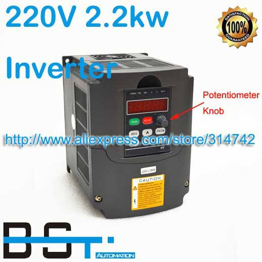 Promotion for 2.2KW 220V AC Frequency Inverter 400HZ VFD VARIABLE FREQUENCY DRIVE WITH Potentiometer Knob AC Inverter(China (Mainland))