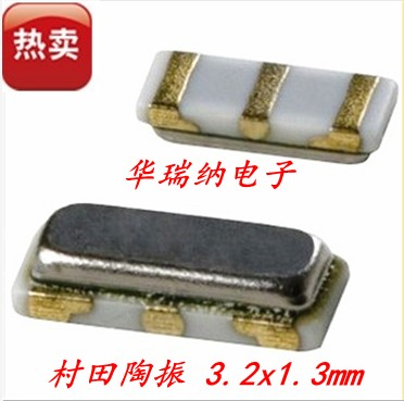 Passive SMT SMD crystal vibration - 3 of 3 feet small CSTCE20M0V51 - RO 20 m 20 MHZ(China (Mainland))