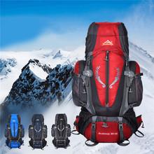 Buy 85L Large Unisex Outdoor Backpack Travel Multi-purpose Climbing Backpacks Big Capacity Rucksacks Hiking Camping Skiing for $57.33 in AliExpress store